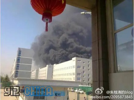 Shandong Foxconn fire sony laptops,apple factory pollution china