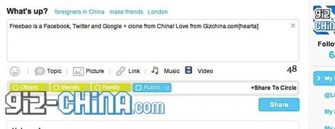 chinese facebook clone freebao
