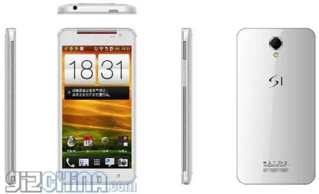 gizchina umi s1 exclusive Exclusive: renders of the the UMi S1 all new 5 inch quad core smartphone