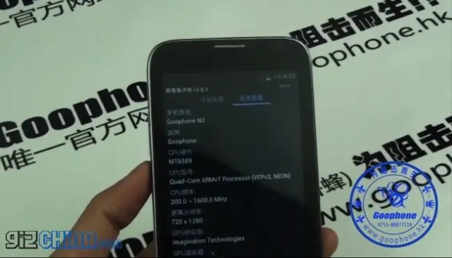 goophone n2 samsung galaxy note 2 clone specs Goophone N2 Samsung Galaxy Note 2 Clone and first quad core MT6589 phone!
