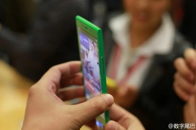 green gionee elife e7