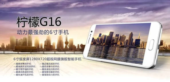 green lemon g16 phablet Green Lemon G18 and G16 HD phablets launched