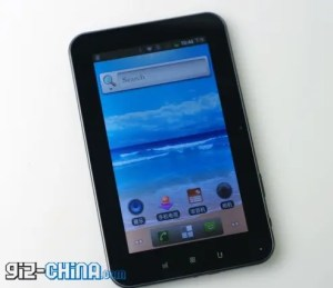grefu 7 inch 3g chinese tablet 300x259 7 top 7 inch Chinese Tablets You Should Look At instead of the Nexus 7