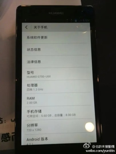 huawei g700 2GB RAM Huawei G700 quad core MTK with 2GB RAM leaked photos