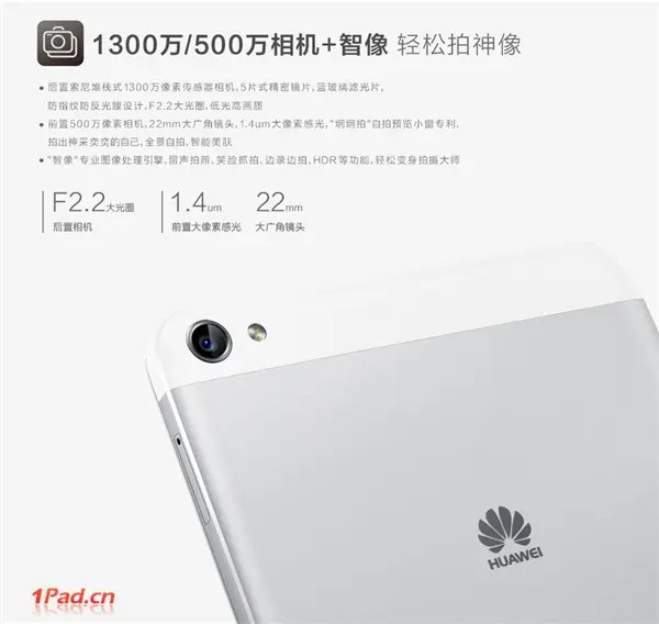 huawei mediapad X1 camera