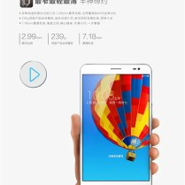 Huawei Mediapad X1 launched in China ahead of MWC, specifications listed