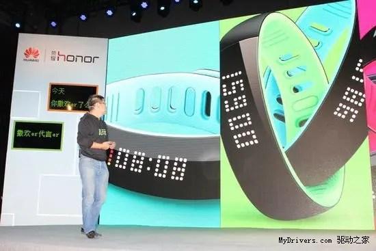 Huawei Play