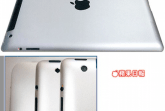 ipad hd,ipad 3 leak,ipad 3 camera,ipad 3 design,ipad 3 release date