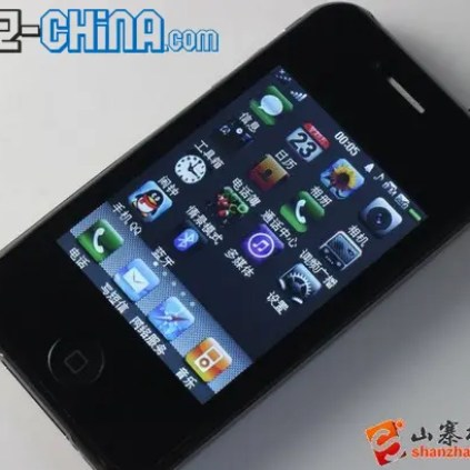 iPhoney 5 clone prooves popular in China