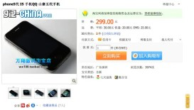 iPhone 5 Knock Off Only $47 in China Available in White!