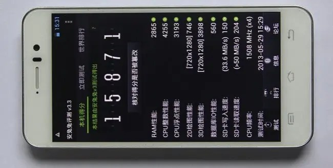 jiayu g4 advanced release date