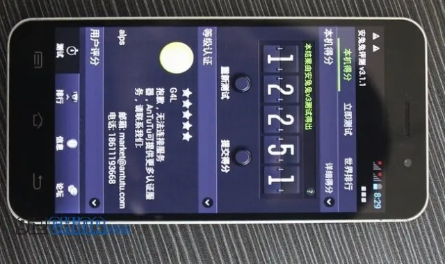 Jiayu G4 leaked benchmarks