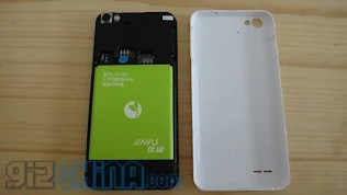Gizchina Exclusive: JiaYu G4 Unboxing and first hands on video!