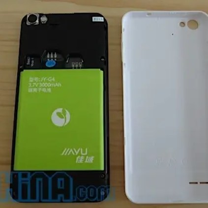 jiayu g4 gizchina review 4