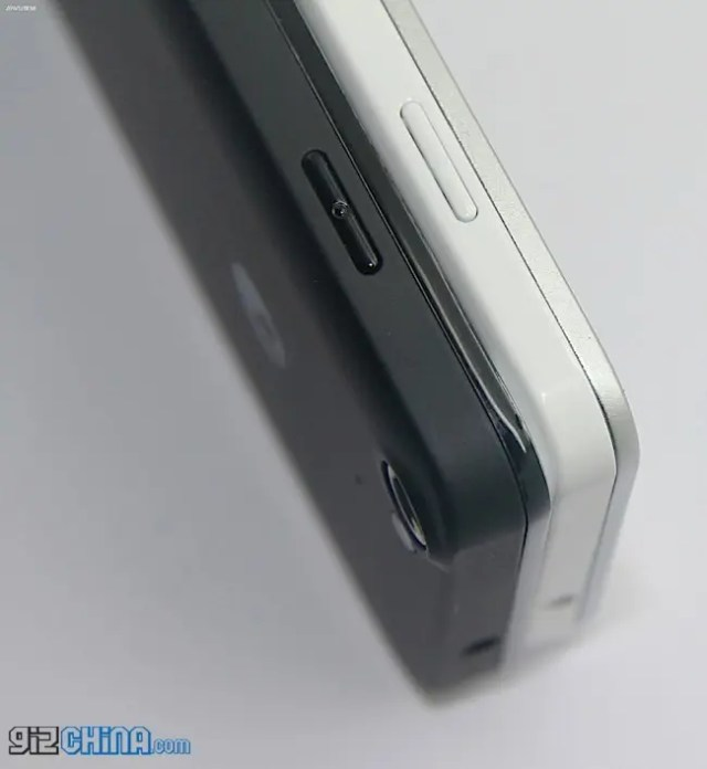 jiayu g4 premium 2 First look: JiaYu G4 Premium 3000mAh model