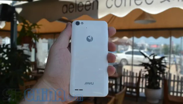 jiayu g4 revew 1 Living with the Jiayu G4 Review: The First Week