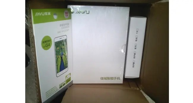 jiayu g4 unboxing hero