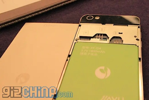 jiayu g5 spy photo 8 Jiayu G5 hands on spy photos and first details