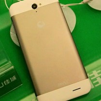 The rear of the Jiayu G6