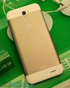 JiaYu G6 to run on updated MT6589T 1.5Ghz chip and 2GB RAM