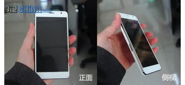 jiayu s1 leaked photos