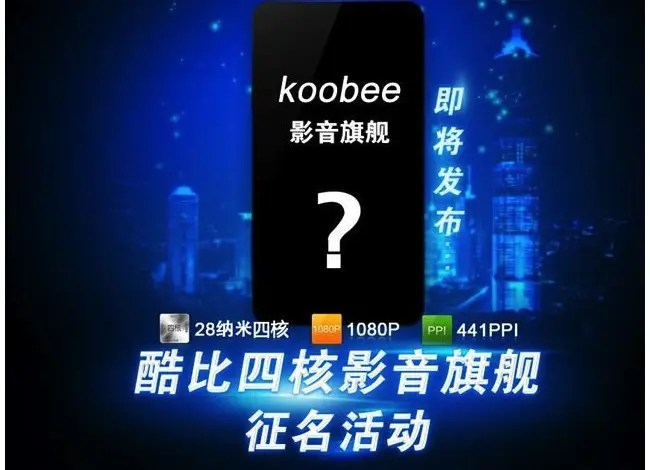 koobee 5-inch quad-core chinese phone