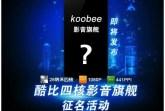 koobee 5-inch quad-core chinese phone