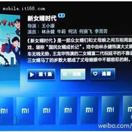 leaked xiaomi tv photos hero