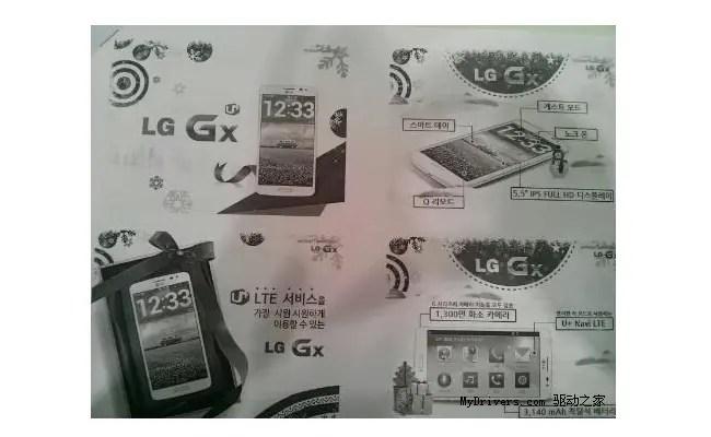 lg gx android phone