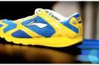 li ning smart shoes