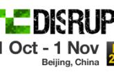 techcrunch china,techcrunch beijing,techcrunch hackathon,techcrunch disrupt 2011