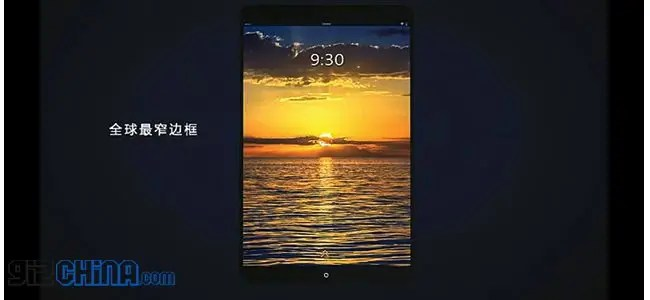 meizu max tablet concept video