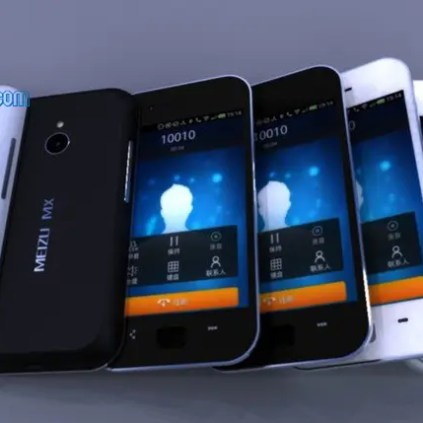 Meizu MX could be facing stiff competition