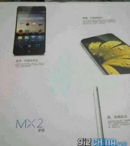 meizu mx2 leaked specifications Rumour: Meizu MX2 could get dual core A15 Samsung Orion CPU for 14121 Antutu