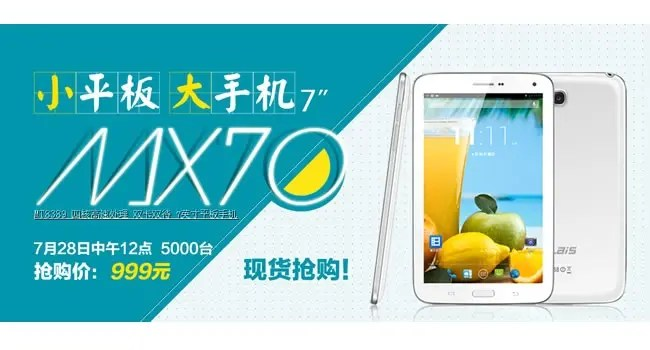 mlais mx70 tablet launch