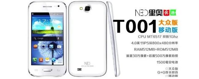 neo t001 samsung galaxy s3 mini clone