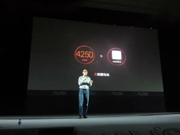nubia x6 battery Update: Nubia X6 launched with 6.44 inch 1080 display, dual SIM and Snapdragon 801