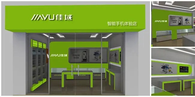 official jiayu distributors