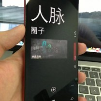 oppo find 5 windows phone 8 2