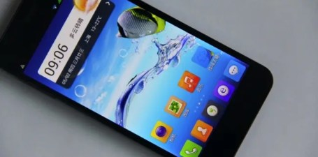 production jiayu g4 photos hero Which phone manufacturer should make the first Chinese Nexus phone?