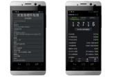 quad-core jiayu g3 screenshot