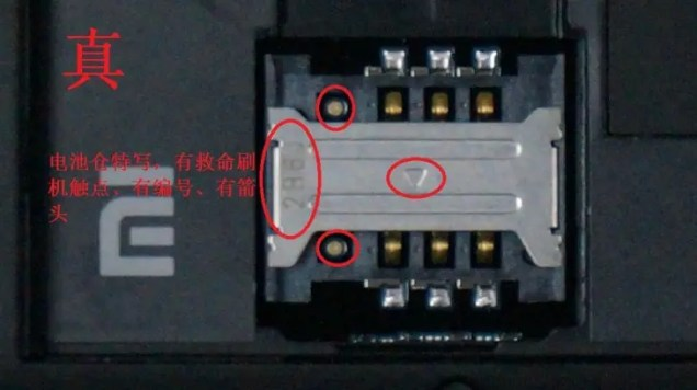 Update: It was a knock off! Xiaomi Mi2 battery explodes!
