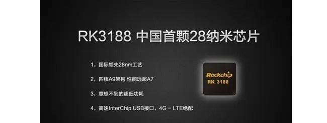 rockchips rk3188 quad-core cpu