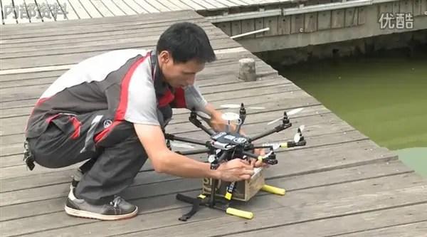 china uav drone