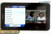 samsung galaxy tablet tv streaming