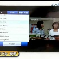 samsung galaxy tablet tv streaming