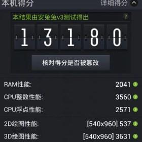 star b943 benchmark