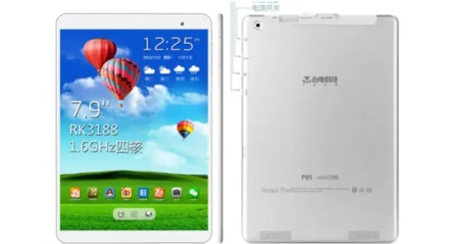 taipower ipad mini 2 alternative