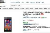 wcdma xiaomi mi3 amazon China