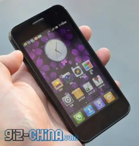 xiaomi android phone beijing 285x300 Foxconn Unveils Dual core Xiaomi Android Phone in Beijing